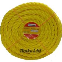 Polypropylene rope - 18mm Dia Yellow x 50m Mini Coil