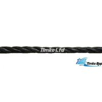 6mm Black Polypropylene Rope Sold By The Metre