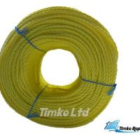 Polypropylene rope - 6mm Dia Yellow x 220m Coil