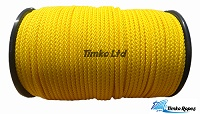 2mm Yellow Braided Polypropylene Cord x 200m